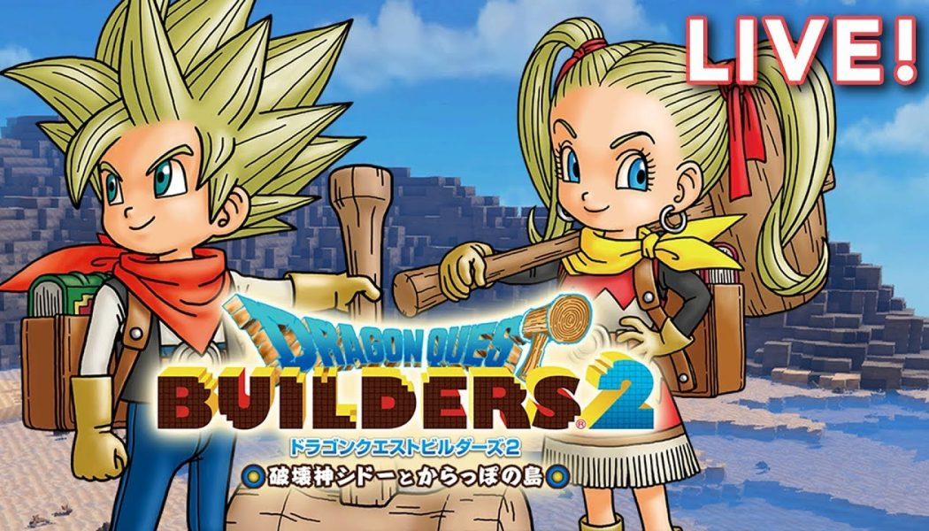 Dragon Quest Builders 2 y DQ XI vienen pronto.
