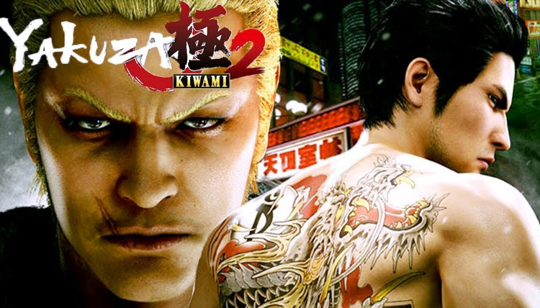 Dragon of Dojima llega a PC.