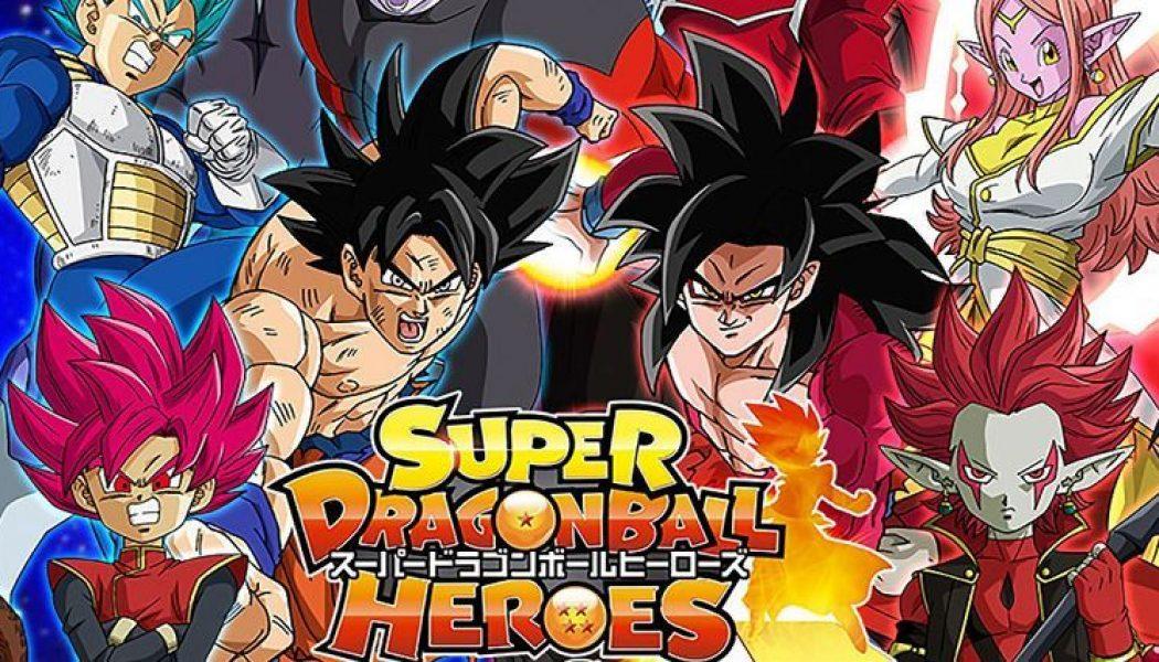 El nuevo episodio de Super Dragon Ball Heroes tiene fecha de estreno
