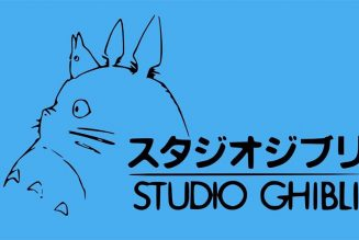 La música de Studio Ghibli ya se encuentra disponible en streaming