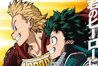 RUMOR | My Hero Academia tendrá quinta temporada
