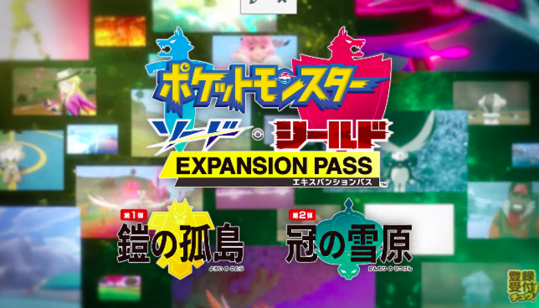 VIDEO | Conoce todos los detalles del DLC de Pokémon Sword and Shield